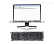 視頻監控主機 網絡視頻集中存儲服務器