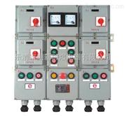 BXM(D)51-IIB防爆动力配电箱 箱挂式电磁启动防爆配电箱定制