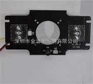 金海阳供应点阵红外灯板 安防监控摄像机红外灯板