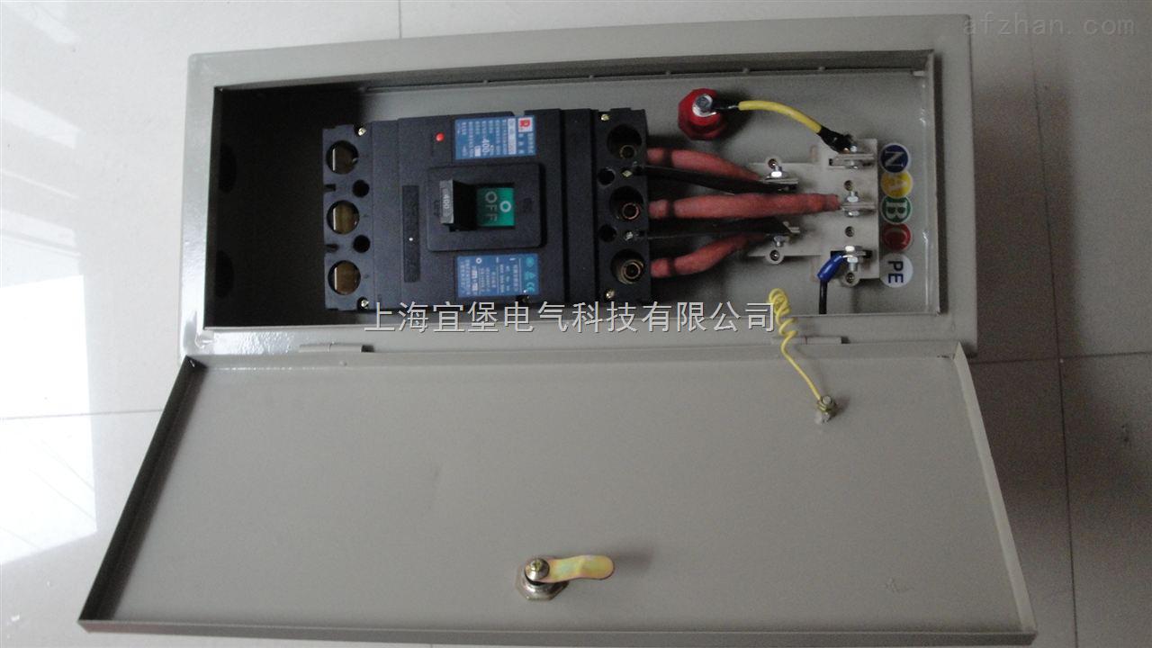 三相四线密集型母线槽插接箱