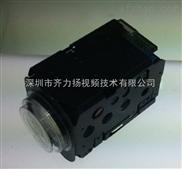 供應貴陽SONY高清一體化機芯FCB-EV7100