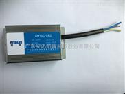 AM10C-LED-LED路燈設備交流電源防雷器