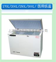 DW30-170,-30℃医用低温箱(卧式)价格