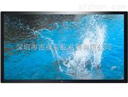 i-Panel公众显示器、液晶大屏幕,商用显示器 高清显示器