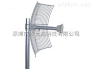 致远诚 ZY-5158SP6A 29dBi