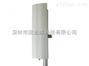 致远诚 ZY-2400I 14dBi