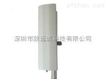 致遠誠 ZY-2400I 14dBi