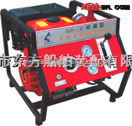 手抬式机动消防泵认证厂家 机动消防泵规格型号