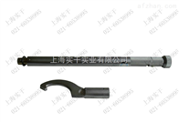 预置式扭力扳手黄石预置式扭力扳手销售处