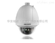 DS-2DM5274-A??低?30万5寸网络中速智能球机