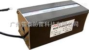 广州雷泰1000M网络信号防雷器