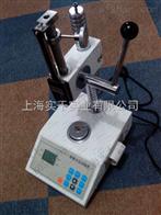 弹簧拉压试验机安徽产的弹簧拉压试验机