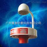 Previstorm(猎雷者)雷电预警设备广州