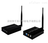 深圳无线视频收发器