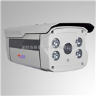 SA-D100IR-70G施安 700线CCD100米点阵红外枪式防水摄像机
