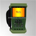 SA-D695P施安便携监控调试监视器(监控安装好帮手方便携带的液晶微型监视器)