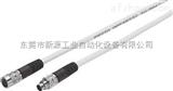 KVI-CP-1-GS-WD-8德国FESTO连接线%费斯托中国