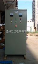 XJ01-450KW自耦减压起动柜,厂家电机软起动箱