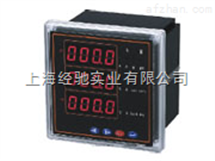 PD194Z-2H4,PD194Z-9H4多功能谐波表