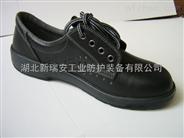 武漢瑞安勞保用品供應希滿透氣樹脂包頭安全鞋