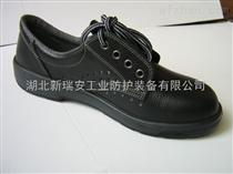 武汉瑞安劳保用品供应希满透气树脂包头安全鞋