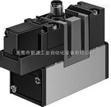 BMCH-2-3-1/8 6686上海费斯托FESTO电磁阀$费斯托中国有限公司