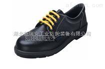 供應希滿YS711安全鞋絕緣鞋,防靜電鞋