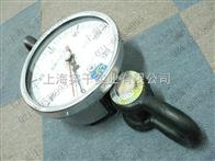 表盘测力计50N表盘测力计质量