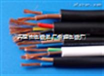 供应NH-KVVRP22耐火软芯屏蔽电缆