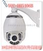 VCC-DH5406B18倍网络高清红外高速球厂家直销