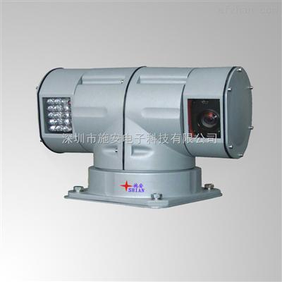 SA-D480CP施安车用红外高速云台摄像机(夜视,防水,旋转,防振)