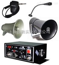 BC-2B,BC-2C,BC-2F 多用途设备报警器