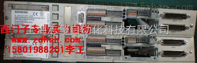 西门子6SN1145输出点无输出维修