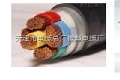 防水防鼠电力电缆 FS-YJLV32(33)细钢丝铠装电缆