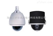 数字高清红外智能高速球型摄像机