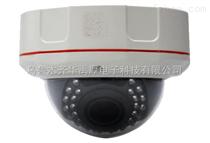 数字高清红外半球型摄像机