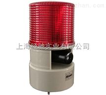 MSL-120 工业声光报警灯/声光报警器