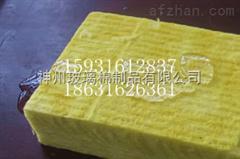 天津防水玻璃棉 防水玻璃棉板 防水离心玻璃棉板