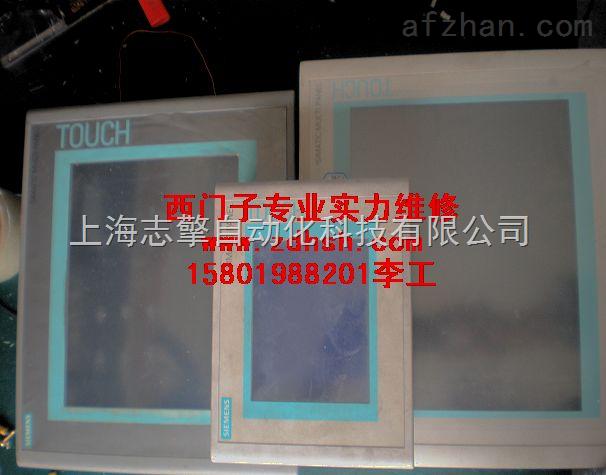 南通西门子TP37液晶屏显示不全维修