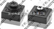 CM-3125BP4小型CCD索尼黑白专业方块摄像机23*23MM