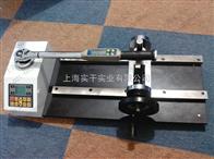 扭力扳手测试仪大屏幕扭力扳手测试仪