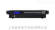 LZ-LINK_HDMI切换器四进一出_高品质_高清切换器_美国进口芯片