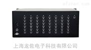 LZ-LINK_HDMI切换器四十八进一出_高品质_高清切换器_美国进口芯片