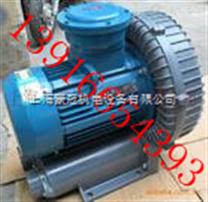 防爆高压风机价格,高压防爆气泵型号