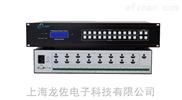 LZ-LINK_HDMI+A切換器十六進一出_高品質_HDMI加音頻切換器_美國進口芯片