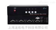 LZ-LINK_VGA+A切换器四进一出_高品质_VGA加音频切换器_美国进口芯片