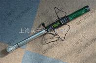 数显扭矩扳手1800N.M数显扭矩扳手