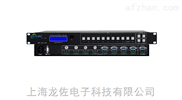 LZ-LINK_4VGA+4V+8A进1VGA+1A出_高品质_VGA加音视频切换器_美国进口芯片