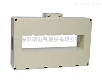 安科瑞 AKH-0.66-220*50II-1500/5 低压测量用电流互感器 水平母排安装