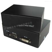 广州格芬 DVI转VGA转换器
